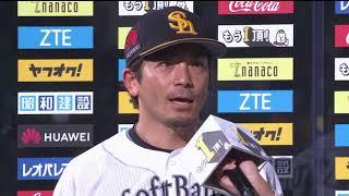 ホークス・福田選手・松田選手のヒーローインタビュー動画。 2018/04/17...