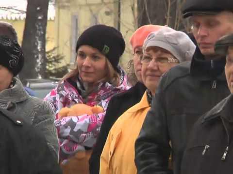 Ленинск - эффективный город