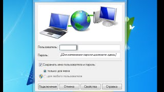 видео подключение интернета