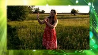 """Песня """"Мать-земля моя"""""""