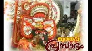 malayalam songs ( parassinikadavu muthappan-KANNUR).mp4