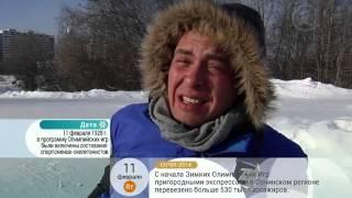 Антон Привольнов: ОТК на льду