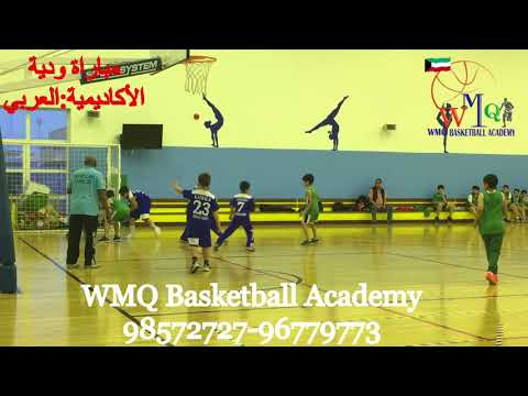 WMQ Basketball Academy