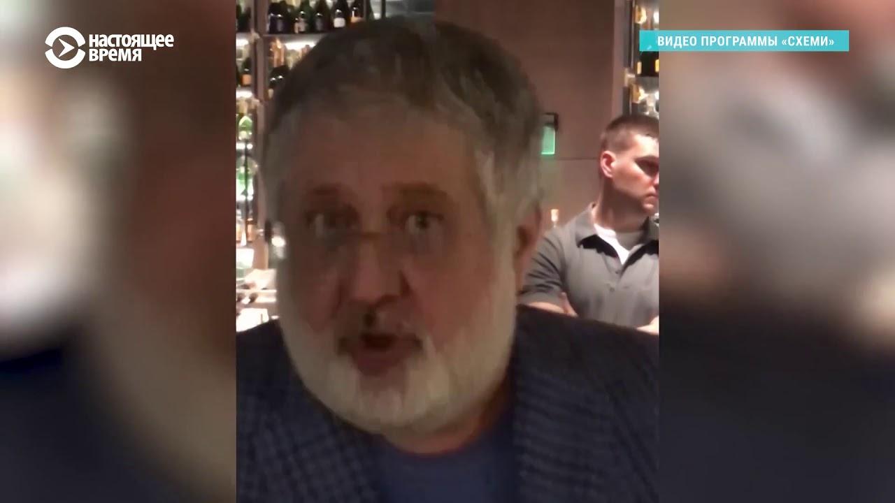 Переговоры Коломойского с Тимошенко и Аваковым