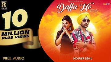 Daffa Ho |Audio| Inderbir Sidhu | Latest Punjabi Songs 2019\20 | Ramaz Music