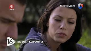 Анонсы (Продвижение/Студия 41 [Екатеринбург], 25.05.2020)[IPTVrip]