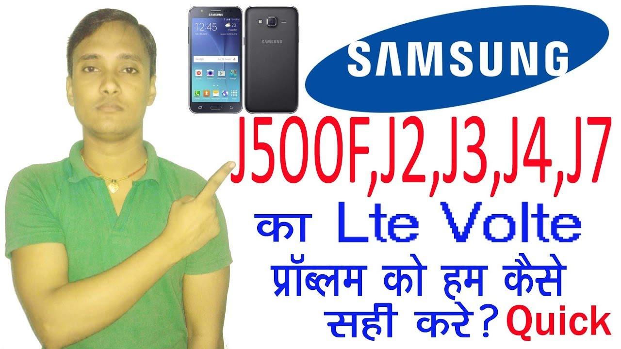 Samsung J5 Volte Flash File Download