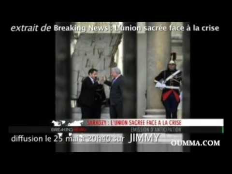 DSK Premier ministre? Valls s'en réjouit
