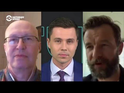 Политика Путина во время пандемии. Валерий Соловей и Виталий Шкляров