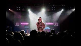 Мари Краймбрери в «Максимилианс» Уфа, 21 ноября 2019