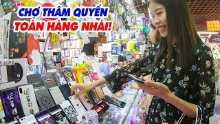 TRAVEL TO CHINA: Discover Counterfeit Center ShenZhen Market