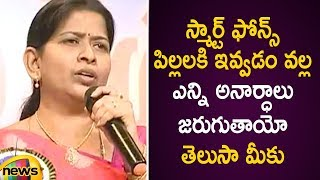 Taneti Vanitha Explains About Consequences Caused By Giving Smart Phones To Children | Mango News