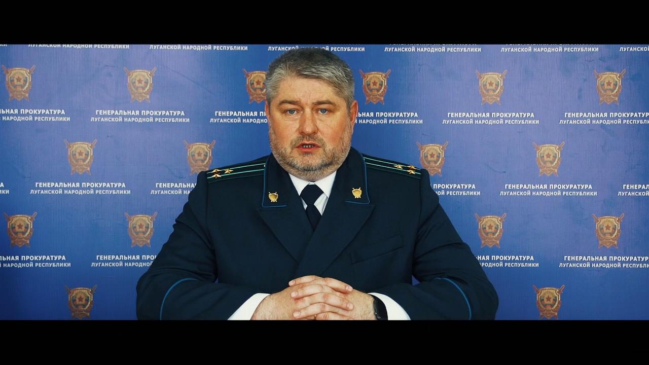 Генеральная прокуратура российской федерации фото