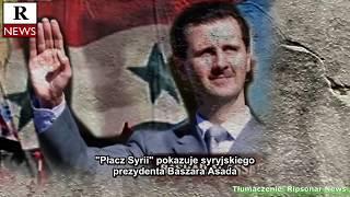 Syryjskie oszustwo – 1