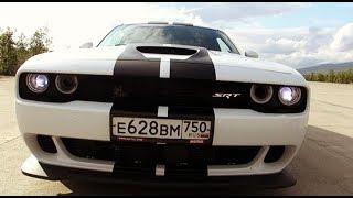 Hellcat 700 hp+ Dodge Challenger  и аэродром.