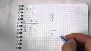 Задача №419. Математика 6 класс Виленкин.