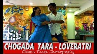 CHOGADA TARA | BOLLYWOOD GARBA DANCE | DARSHAN RAVAL | LOVERATRI | CHETAN THAPA CHOREOGRAPHY