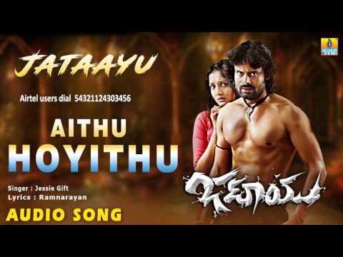Jataayu - Aithu Hoyithu | Audio Song | Raaj, Surabhi