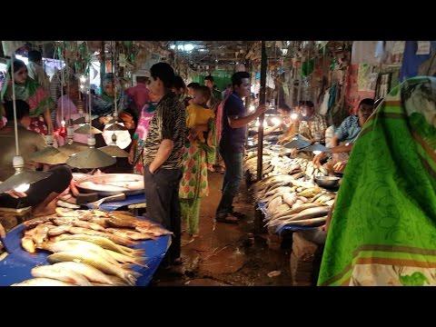 Fish Market Dhaka Bangladesh 2017 | Huge Fresh Fish Available Market