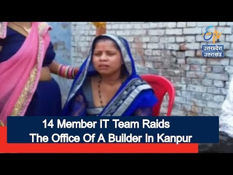 14 Member IT Team Raids The Office Of A Builder In Kanpur