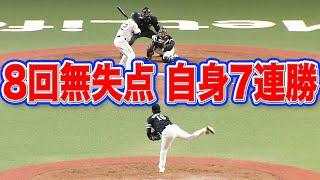 【安定感の鬼】東浜巨『8回無失点で自身7連勝』