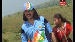 Cricket Twenty 20 World Cup 2016 Special Gujarati DJ Garba Song-Ashapura Maa Kutch-Gujarati Cricket