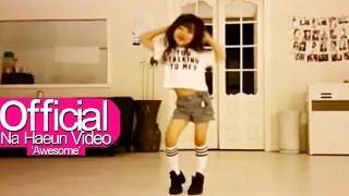Gambar cover 나하은 - Sistar (씨스타) - Shake It  (쉐이크 잇) 댄스커버