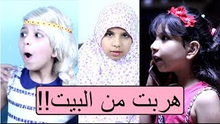 I want to go out part 2 مشروع طلعة جزء