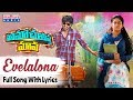 Evelalona Full Song With Lyrics | Cinema Chupistha Maava Movie Songs | Raj Tarun | Avika Gor