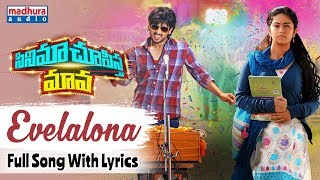 Evelalona Full Song With Lyrics | Cinema Chupistha Maava Movie Songs | Raj Tarun | Avika Gor