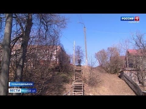 В Козьмодемьянске отреставрируют 5 лестниц