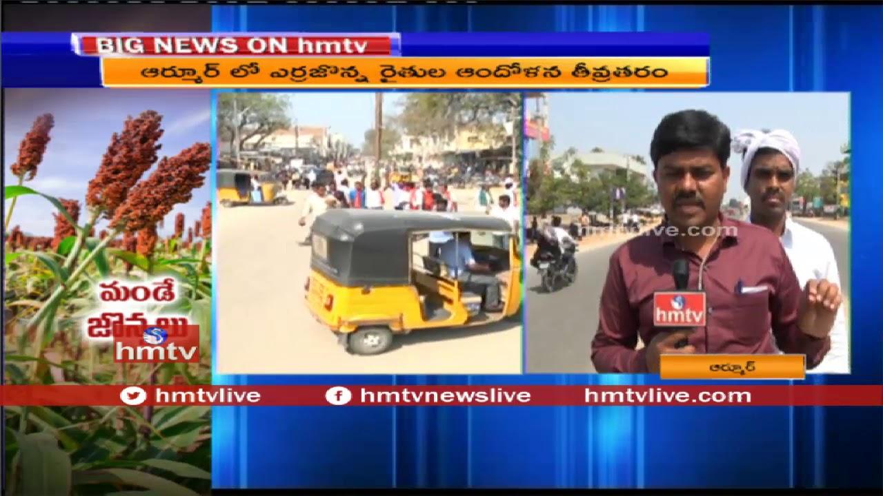 ఆర-మ-ర-ల-ర-త-జ-ఏస-న-తల-అర-స-ట-live-updates-from-armoor-telugu-news-hmtv