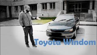 Машина для студента, выпуск №2. Обзор и тест-драйв Toyota Windom 2.5