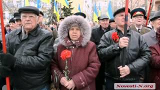 Видео Новости-N: Празднование Дня освобождения Николаева коммунисты превратили в свой митинг