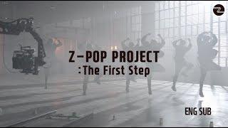 Z-POP DREAM Documentary