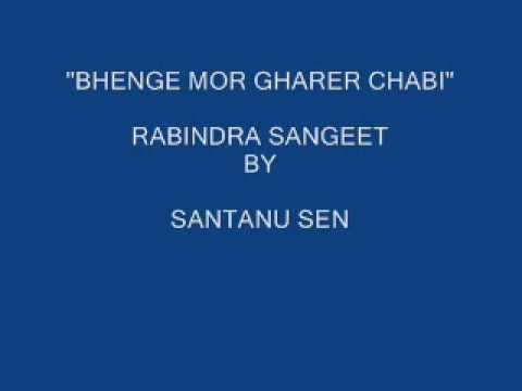 BHENGE MOR GHARER CHABI