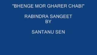 BHENGE MOR GHARER CHABI.wmv