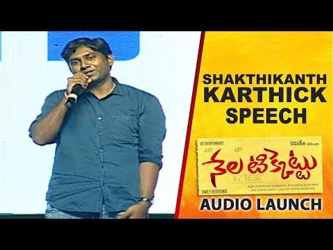 Shakthikanth Karthick Speech At Nela Ticket Movie Audio Launch