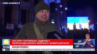 Ігор Лапін: Ми почули від Зеленського, що Крим - це Україна