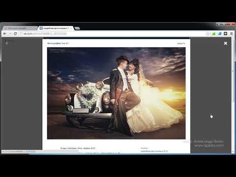 Фотошоп онлайн   введение в Photoshop Online Урок 1