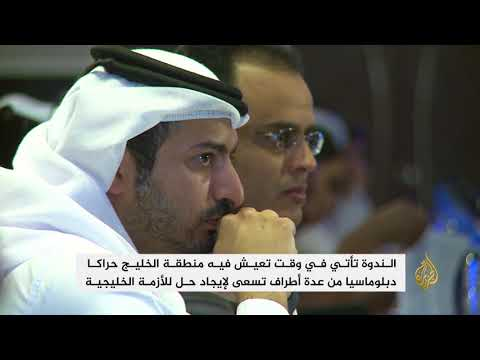 ندوة لمركز الجزيرة للدراسات بشأن الأزمة الخليجية  - نشر قبل 3 ساعة