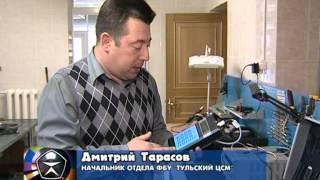 Операция Качество_тахографы.avi(, 2013-01-28T06:08:29.000Z)