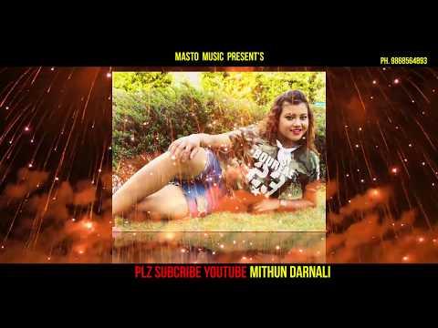 फक्रेकाे जवानी Singer Sanjay Bc .ft Ryaper Mithun Darnali New Nepali Super Hit Dj Song 2018/2075