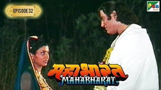 Mahabharat Stories  B R Chopra  EP  32