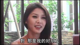 台灣夏娃戲水,台灣8點檔女主角白家綺:比基尼秀好身材!線條優美看不出生2個孩子!