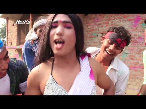 HD डरवाला भउजी मजा पइबू 2017   Bhojpuri Holi Video Song 2017  Ashok Goswami   New Hot Holi Song2017