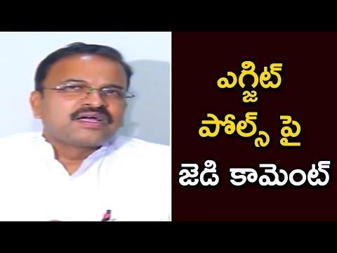 Janasena Leader Lakshminarayana Reacts On AP Exit Polls | Mana Aksharam