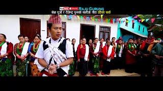 Superhit Salaijo song Dadaiko kharka डांडैको खर्क सालैजो by Raju Gurung & Juna Shrees Magar HD