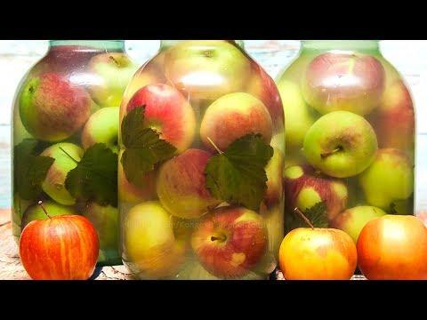 Как замачивать яблоки на зиму в банках