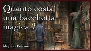 Quanto costa una bacchetta magica dal mondo di Harry Potter?